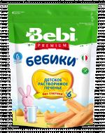 BEBI tirpstantys sausainiai be glitimo vaikams 6m+ 170g Bebiki 3838471033992