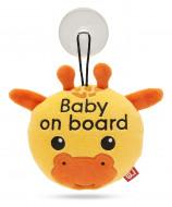 MOTHERCARE vaikas automobilyje Žirafa 638143 638143