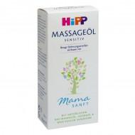 HiPP masažo aliejus 100ml Mama Sanft 9700 9700