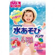 MOONY sauskelnės-kelnaitės maudynėms mergaitėms M 6-12kg, 3vnt 4903111257928