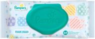 PAMPERS napkins Baby Fresh, 64pcs. P05U913 P05U913