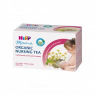 HiPP ekologiška žindyvių arbata maišeliuose 30g 2345 2345