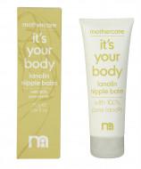 MOTHERCARE lanolin cream It's your body 394274 394274