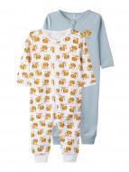 NAME IT Pižama 2 vnt Blue Fog 13170472 13170472