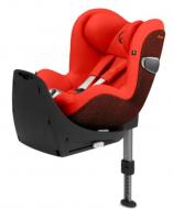 CYBEX automobilinė kėdutė Sirona Z I-SIZE Autumn Gold 518000811