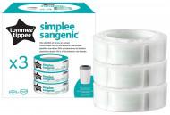 TOMMEE TIPPEE kasetė sauskelnių konteineriui  3vnt row Sangenic simplee, 87033502 87033503