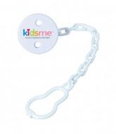 KIDSME food feeder holder 160128 160128