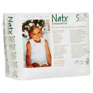Eco by NATY sauskelnės - kelnaitės 5 Junior dydis, 20vnt 244107