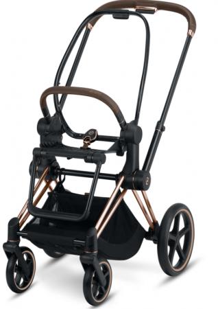 CYBEX važiuoklė su sėdimos dalies rėmu PRIAM, rosegold, 519002299